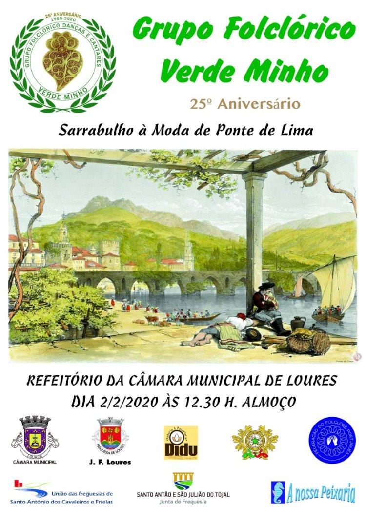 PONTE DE LIMA LEVA A LOURES A SUA MAIS AFAMADA ESPECIALIDADE GASTRONÓMICA