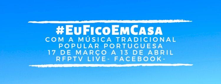 #EuFicoEmCasa - HOJE ÁS 21 HORAS - ARTISTAS CONFIRMADOS